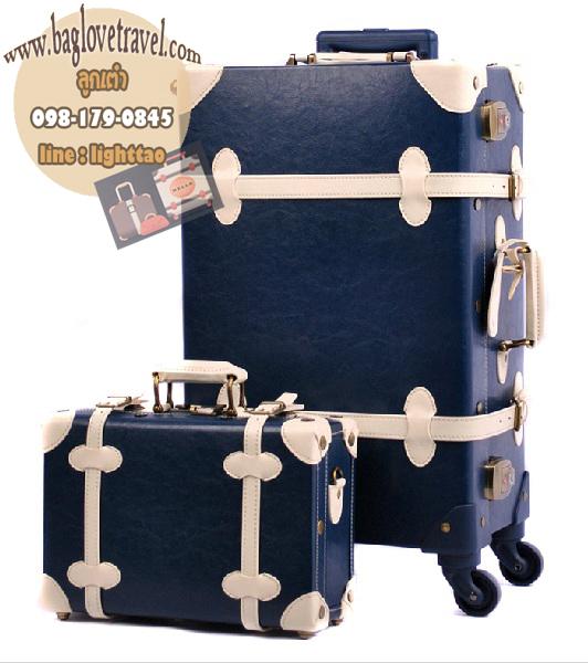 กระเป๋าเดินทางวินเทจ รุ่น vintage retro น้ำเงินคาดชมพูอ่อน เซ็ตคู่ ขนาด 12+22 นิ้ว