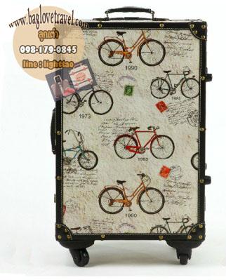 กระเป๋าเดินทางวินเทจ รุ่น vintage classic ลายจักรยาน ขนาด 24 นิ้ว