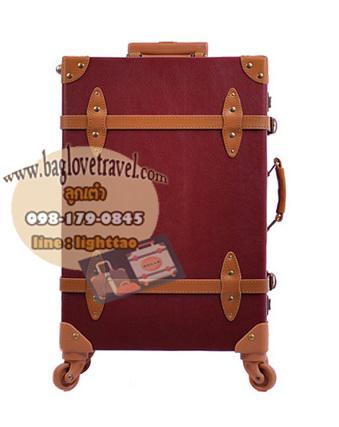 กระเป๋าเดินทางล้อลากวินเทจ รุ่น vintage retro สีช็อกโกแลต เซ็ตคู่ ขนาด 12+24 นิ้ว