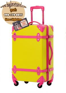 กระเป๋าเดินทางวินเทจ รุ่น colorful เหลืองคาดชมพู ขนาด 22 นิ้ว