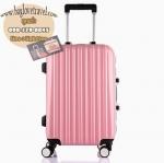 กระเป๋าเดินทางไฟเบอร์ รุ่น Aluminium ชมพูอ่อน ขนาด 22 นิ้ว