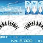 ขนตาปลอมบอกต่อ Bohktoh B002 ใครใช้แล้วต้องบอกต่อ ขายส่ง 10 กล่อง