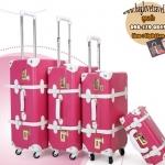กระเป๋าเดินทางวินเทจ รุ่น spring colorful ชมพูเข้มคาดขาว ขนาด 22 นิ้ว