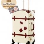 กระเป๋าเดินทางวินเทจ รุ่น retro brown ขาวคาดน้ำตาล ขนาด 20 นิ้ว