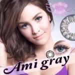 Ami Gray Dreamcolor1 คอนแทคเลนส์ ขายส่งคอนแทคเลนส์ Bigeyeเกาหลี ขายส่งตลับคอนแทคเลนส์