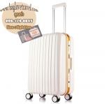 กระเป๋าเดินทางไฟเบอร์ รุ่น Aluminium ขาวขอบเหลือง ขนาด 24 นิ้ว