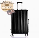 กระเป๋าเดินทางไฟเบอร์ รุ่น Aluminium ดำ ขนาด 24 นิ้ว