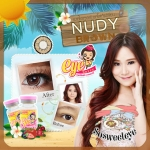 Nudy Brown Dueba สั้น/power -425