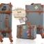 กระเป๋าเดินทางล้อลากวินเทจ รุ่น vintage retro สี ฟ้าคราม เซ็ตคู่ ขนาด 12+24 นิ้ว thumbnail 5
