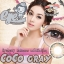 สั้น/power -275 COCO GRAY EYEBERRYLENS thumbnail 1