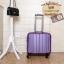 กระเป๋าเดินทางใบเล็ก รุ่น basic สีม่วง ขนาด 16 นิ้ว thumbnail 2