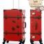 กระเป๋าเดินทางวินเทจ รุ่น retro brown แดงเข้มคาดน้ำตาล ขนาด 26 นิ้ว thumbnail 4