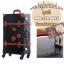 กระเป๋าเดินทางวินเทจ รุ่น retro brown ดำคาดน้ำตาล ขนาด 24 นิ้ว thumbnail 8
