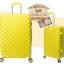 กระเป๋าเดินทางไฟเบอร์ รุ่น TB เหลือง ขนาด 26 นิ้ว thumbnail 2