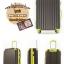 กระเป๋าเดินทางล้อลากไฟเบอร์ รุ่น colorful เทาขอบเขียว ขนาด 20/24/28 นิ้ว thumbnail 2