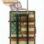 กระเป๋าเดินทางวินเทจ รุ่น vintage classic ลายธงชาติอเมริกา ขนาด 20 นิ้ว thumbnail 2