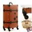 กระเป๋าเดินทางวินเทจ รุ่น retro brown น้ำตาลคาดดำ ขนาด 26 นิ้ว thumbnail 4
