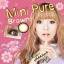 Mini Pure2tone Brown Dreamcolor1 คอนแทคเลนส์ ขายส่งคอนแทคเลนส์ Bigeyeเกาหลี thumbnail 1