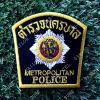 อาร์มปักตำรวจนครบาล