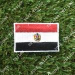 อาร์มปักธงอียิปต์