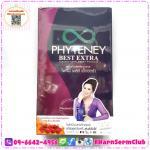 Phyteney Best Extra ไฟทินี่ 30 แคปซูล x 1 กล่อง