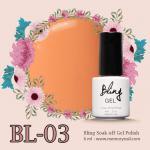 ยาทาเล็บเจล Bling รหัส BL-03