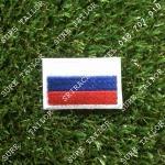 อาร์มปักธงรัสเซีย