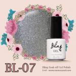 ยาทาเล็บเจล Bling รหัส BL-07