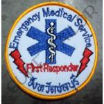 อาร์ม EMS กลม (จังหวัดชลบุรี)