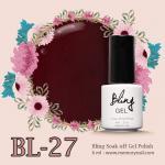 ยาทาเล็บเจล Bling รหัส BL-27