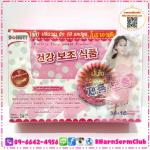 Donutt Miracle Perfecta Srim 30 แคปซูล ฟรี 10 แคปซูล 3 ชุด