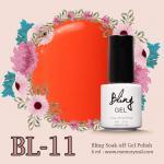 ยาทาเล็บเจล Bling รหัส BL-11