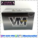 VM Plus วีเอ็มพลัส ของแท้ 20 แคปซูล x 1 กล่อง