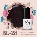 ยาทาเล็บเจล Bling รหัส BL-28