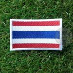 อาร์มปักธงชาติไทย ขนาด 3.5 x 5.5 cm.