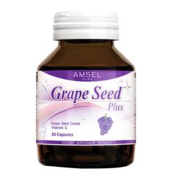 แอมเซล เกรปซีด พลัส Amsel Grape Seed Plus