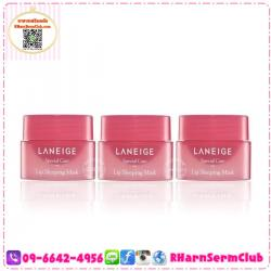 Laneige Lip Sleeping Mask 3 g. x 3 กระปุก