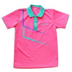 เสื้อกีฬาสีโรงเรียนพระแม่สกลสงเคราะห์