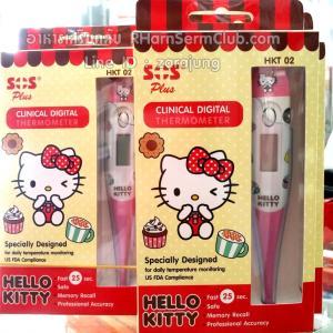 SOS Plus ดิจิตอล เทอร์โมมิเตอร์ เฮลโล่ คิตตี้ HKT02 สีชมพู (Clinical Digital Thermometer Hello Kitty)