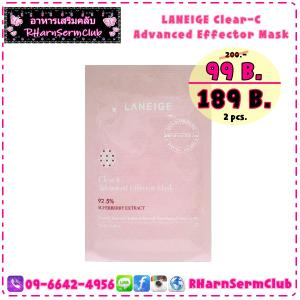 Laneige Clear - C Advanced Effector Mask 2 ชิ้น
