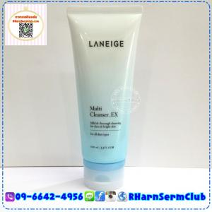 ลาเนจ LANEIGE Multi Cleanser_EX 100 ml.