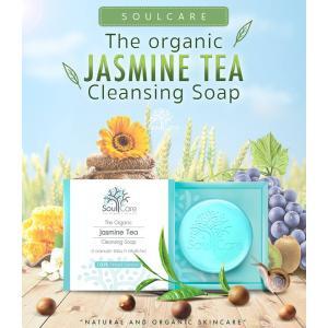 สบู่โซลแคร์ Soulcare Jasmine Tea 1 ก้อน รักษาสิวอักเสบ สิวสเตียรอยด์ หน้ามัน ราคา 249 บาท