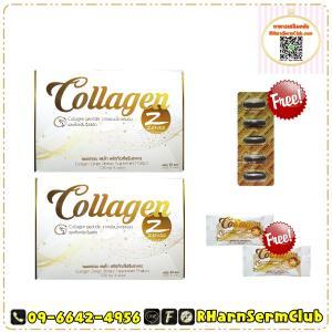Collagen Zengo คอลลาเจนเซนโก 2 กล่อง แถมฟรีคอลลาเจนเซนโก 2 ซอง และ หลินจือมิน 1 แผง