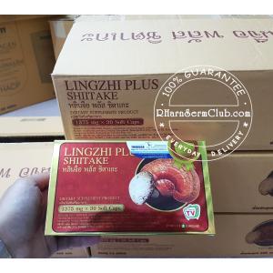 อาหารเสริมเห็ด หลินจือพลัสชิตาเกะ 30 แคปซูล 3 กล่อง ของแท้ ราคาถูก 1,250 บาท