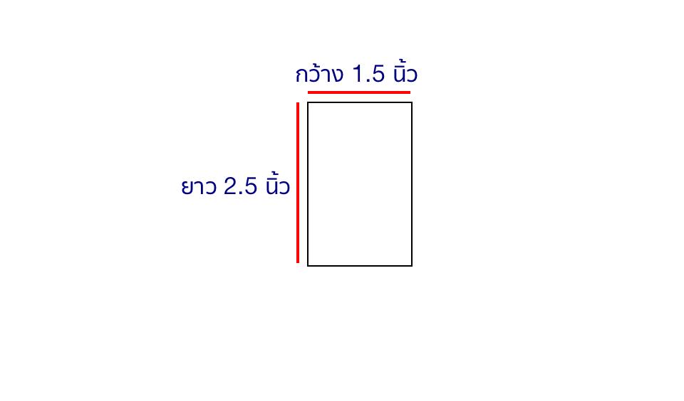 ถุงแก้ว ครึ่งกิโลกรัม ขนาด 1.5*2.5 นิ้ว ประมาณ 2270 ใบ