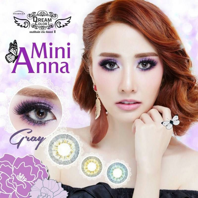 Mini Anna Gray Dreamcolor1เลนส์นิ่มใส่สบาย คอนแทคเลนส์ ขายส่งคอนแทคเลนส์ ขายส่งBigeye Bigeyeเกาหลี