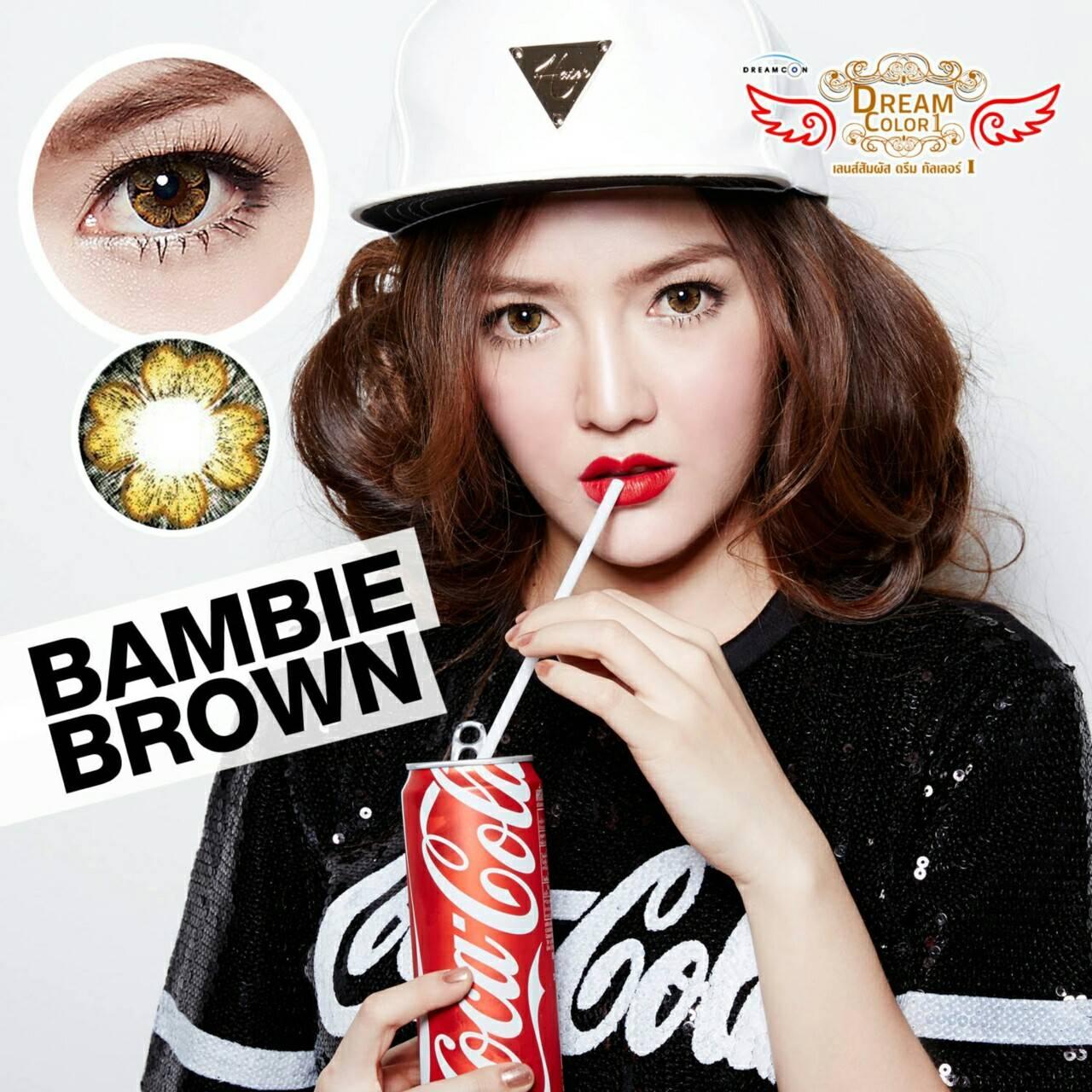 Bambie Brown Dreamcolor1เลนส์นิ่มใส่สบาย คอนแทคเลนส์ ขายส่งคอนแทคเลนส์ ขายส่งBigeye Bigeyeเกาหลี