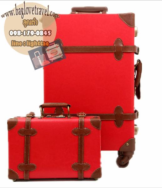 กระเป๋าเดินทางวินเทจ รุ่น vintage retro แดงคาดน้ำตาล เซ็ตคู่ ขนาด 12+22 นิ้ว