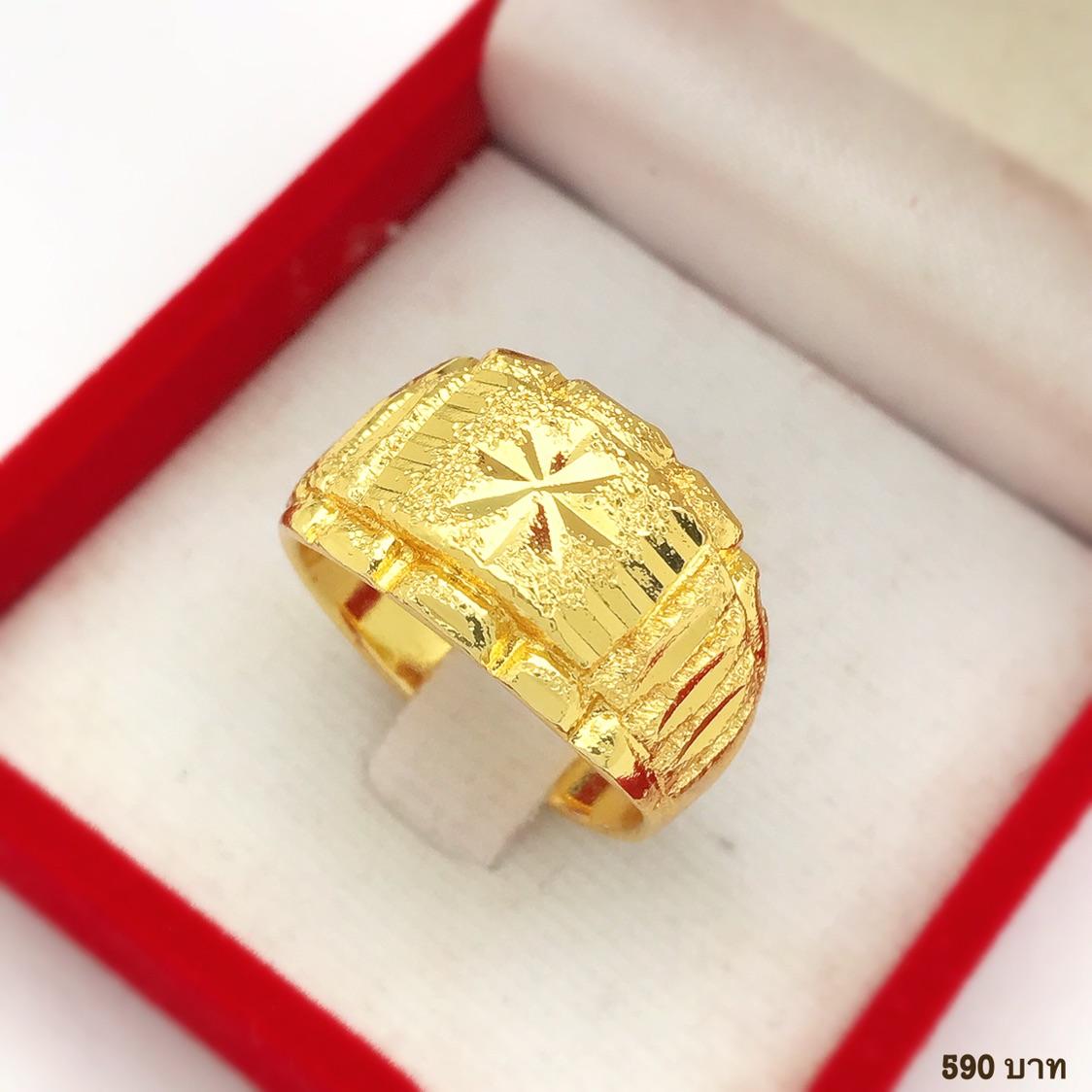 แหวนทอง รหัส JR056