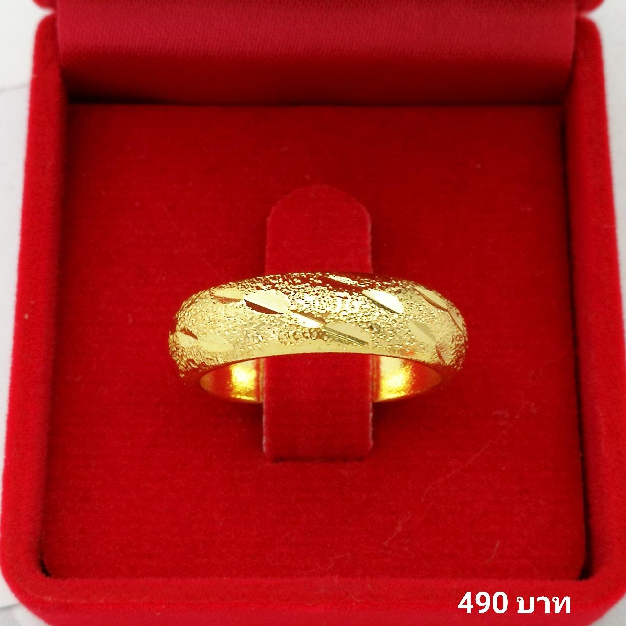 แหวนหุ้ม ทองคำแท้รหัส JR083